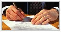 Инструкции, положения, договоры