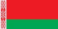Законодательство Республики Беларусь